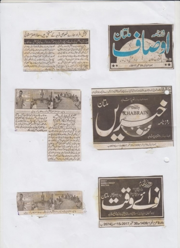 newsPaper cutting (3)
