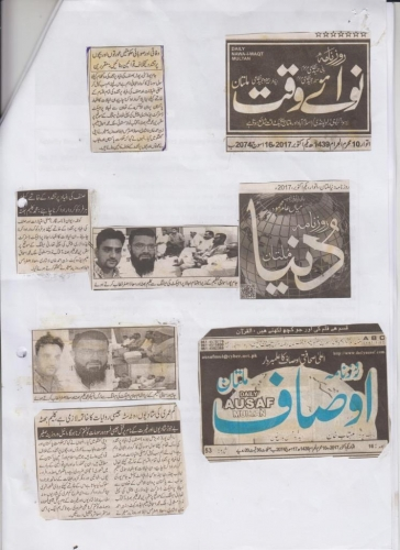 newsPaper cutting (5)