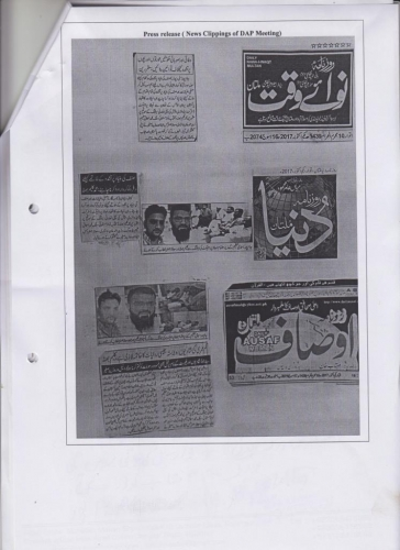 newsPaper cutting (6)
