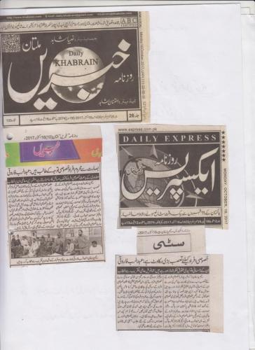 press coverage-