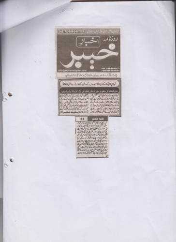 press coverage (16)