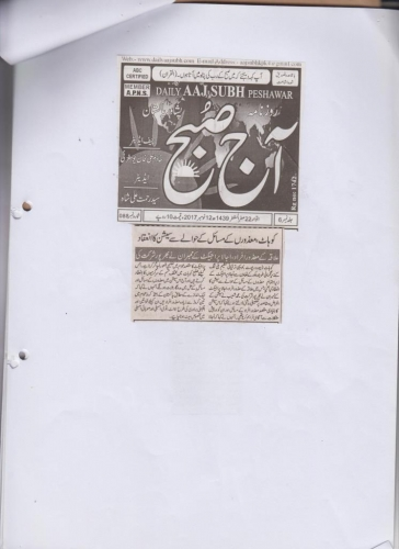 press coverage (18)