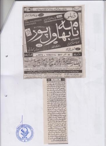 press coverage 2
