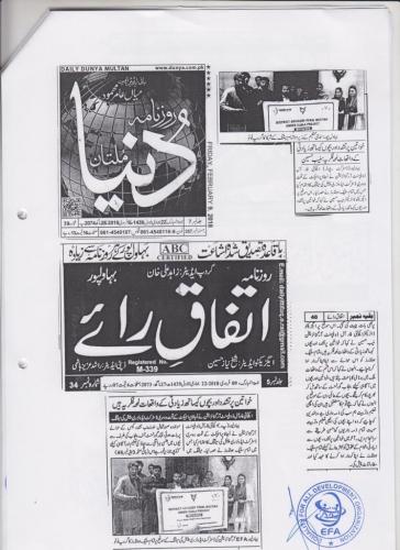 press coverage 3