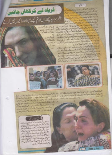 press coverage (6)