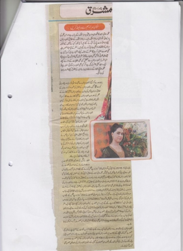 press coverage (7)