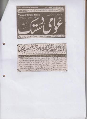 press coverage(11)