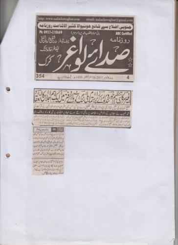 press coverage(13)