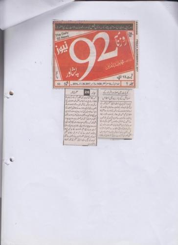 press coverage(17)
