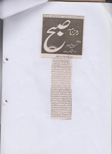 press coverage(20)